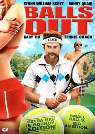 Гари, тренер по теннису / Balls Out: The Gary Houseman Story (2009)