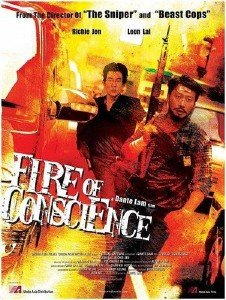 Угрызения совести / Fire of Conscience / For lung (2010)
