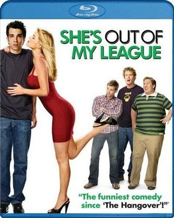 Слишком крута для тебя / She's Out of My League (2010/4700Mb/BDRip/720p)