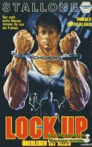 Тюряга / Lock Up (1986) BDrip