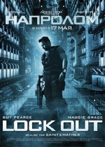 Напролом / Lockout (2012/HDRip)