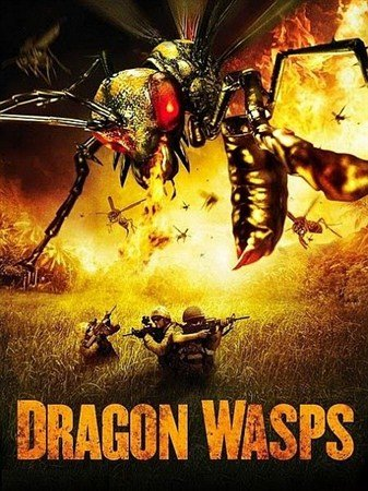 Драконовые осы / Dragon Wasps (2012) DVDRip
