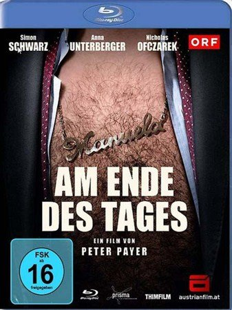 В конце дня / Am Ende des Tages / What a Difference a Day Makes (2011) HDRip