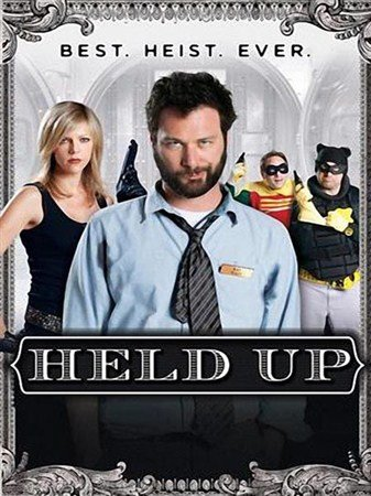 Ограбление / Held Up (2010) HDTVRip