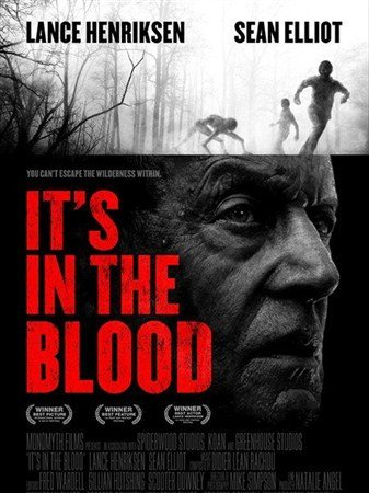 Это в крови / It's in the Blood (2012) DVDRip