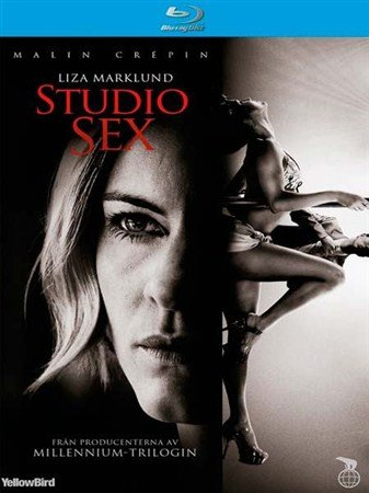 Студия секса / Studio Sex (2012) HDRip